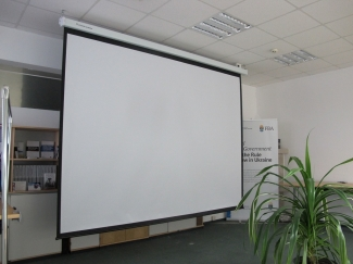 Офис компании (Киев)