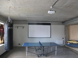 Установка проектора и экрана в офисе компании (Киев, ул. Воздвиженская)