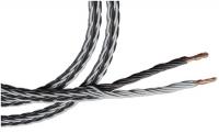 Kimber Kable 8 VS - 250 F