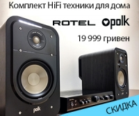 Rotel A10 + Polk Audio Signature S20