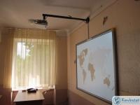 Интерактивный комплект для школы или офиса