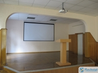 Проектор и экран для актового зала 1