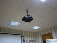 Проекционный комплект для школы или офиса 4