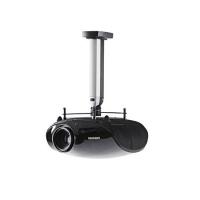 SMS Projector X CLF 750 мм